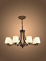 플러쉬 마운트 ,  컴템포러리 / 모던 빈티지 페인팅 특색 for LED 금속 거실 침실 주방 학습 방 / 사무실 현관