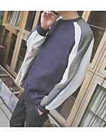 Sweatshirt Homme Décontracté / Quotidien Couleur Pleine Col Arrondi Micro-élastique Coton Manches Longues Printemps Hiver