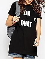 Tee-shirt Femme,Couleur Pleine Décontracté / Quotidien simple Eté Manches Courtes Col Arrondi Coton