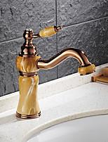 Contemporary Brass Rose Gold Imitation Jade Bathroom Sink Faucet