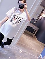 новый родильные беременные женщины футболка пассива случайный короткие рукава белой рубашки письмо больших ярды прилив