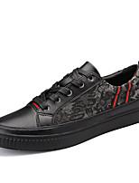 Черный Серый Синий-Для мужчин-Для прогулок Повседневный Для занятий спортом-Тюль-На плоской подошве-Удобная обувь-Спортивная обувь