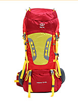 75 L Rucksack Multifunktions Rot