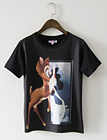 2014 you the same paragraph deer T-shirt from the stars