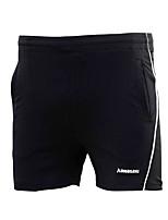 Enfant Course / Running Cuissard  / Short Confortable Eté Badminton Polyester Ample Sport de détente Athleisure Tenues de Sport Noir