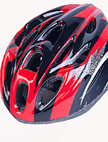 Non-integral / imitation One-piece Riding Helmet Bike Split Helmet