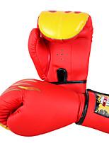 Боксерские перчатки для Бокс Рукавицы Защитный PU