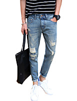 Men's Mid Rise Inelastic Jeans PantsVintage Simple Harem Ripped Solid ACD-A127