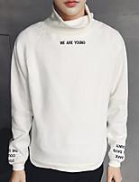 Sweatshirt Homme Décontracté / Quotidien Couleur Pleine Col Roulé Micro-élastique Coton Manches Longues Printemps