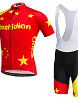 AOZHIDIAN Summer Cycling Jersey Short Sleeves BIB Shorts Ropa Ciclismo Cycling Clothing Suits #AZD155