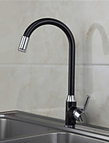 Contemporary Vessel LED with  Brass Valve Single Handle Two Holes for  Stainless Steel  Kitchen faucet
