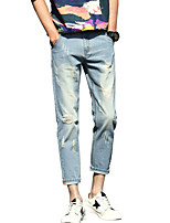 Men's Mid Rise Inelastic Jeans PantsVintage Simple Harem Ripped Solid ACD-A207