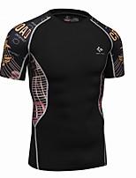 REALTOO® Men's Short Sleeve Running Tops Quick Dry Summer Sports Wear Running Terylene Slim Classic