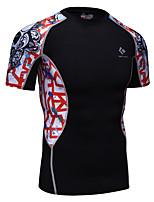 REALTOO® Homme Manches courtes Course / Running Hauts/Tops Respirable Séchage rapide Design Anatomique Eté Vêtements de sportExercice &