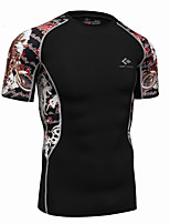 REALTOO® Men's Short Sleeve Running Tops Quick Dry Summer Sports Wear Exercise & Fitness Terylene Slim Classic