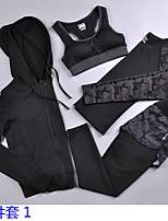 Doublure® Femme Course / Running Collant à Bretelles/Corsaire Bretelles Compression La peau 3 densités Printemps Eté Yoga Chinlon Mince