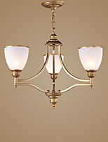 Flush Mount ,  Modern/Contemporary Vintage Painting Feature for LED Metal Bedroom Dining Room Study Room/Office Hallway