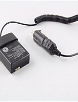 TK3118 Car Charger Electrical Accessories Intercom Locomotive Charge