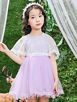 Girl's Solid Dress,Cotton Polyester Summer Sleeveless