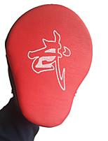 The Arc Hand Target Children Adult Foot Sanda Boxer Target Taekwondo Foot Target
