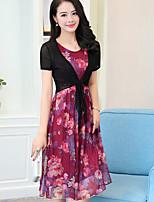 Feminino balanço Vestido,Para Noite Tamanhos Grandes Simples Estampado Decote Redondo Médio Manga Curta Poliéster Verão Cintura Média