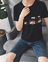 New men's short-sleeved t-shirt printing pictures Aberdeen Wind