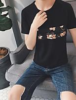 Novos homens&# 39; s de manga curta t-shirt impressão fotos aberdeen vento