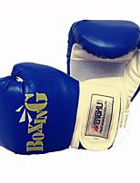 Боксерские перчатки для Бокс Полный палец Дышащий Износостойкий Защитный PU Красный Синий