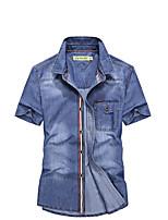 Pánské Tričko Vrchní část oděvu Rybaření Prodyšné Léto