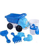 Strand & Sandspielzeug Spaß draußen & Sport Auto Plastik
