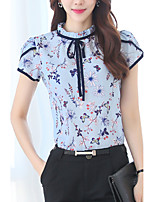 Women's Casual/Daily Work Vintage Sophisticated All Seasons Blouse,Print Stand Short Sleeve Rayon Polyester