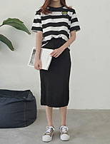 Sign 2017 spring and summer striped short-sleeved T-shirt + sticker elastic pockets hip step skirt two-piece suit