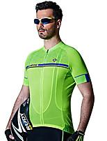 SANTIC Fahrradtrikot Herrn Kurze Ärmel Fahhrad Atmungsaktiv Rasche Trocknung Schweißableitend Trikot/Radtrikot 100% Polyester einfarbig
