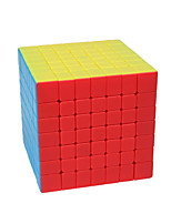 7 Layers Professional Magic Cube Multicolour