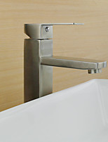 Country Art Deco/Retro Modern Standard Spout Vessel Rain Shower Widespread with  Ceramic Valve Single Handle One Hole for  Stainless Steel