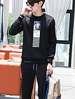 Sweatshirt Homme Sportif Actif Couleur Pleine Col Arrondi Micro-élastique Polyester Manches longues Automne