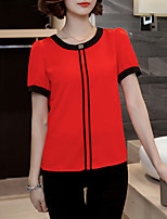 Women's Plus Size Casual/Daily Street chic Summer T-shirt,Color Block Round Neck Short Sleeve Polyester Thin