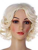 Short Curly Wave Cosplay Capless Wig Heat Resistant