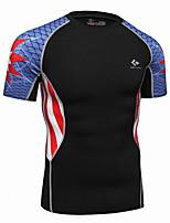 REALTOO® Men's Short Sleeve Running Tops Quick Dry Summer Sports Wear Exercise & Fitness Terylene Slim Classic