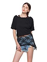 Tee-shirt Femme,Couleur Pleine Sortie Plage Vacances simple Chic de Rue Printemps Eté Manches Courtes Col Arrondi Coton Transparent Fin
