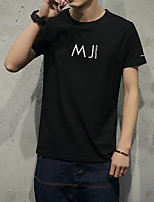 The new men's solid color letter MJ T-shirt Japanese model
