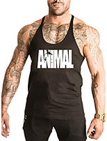 The Latest Men's Fashion Sports Cotton Vest