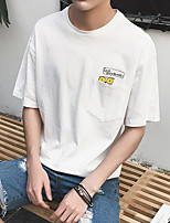 Owl pocket printing male short-sleeved T-shirt bottoming shirt M Aberdeen Wind