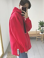 Men's Casual/Daily Active Simple Hoodie Solid Oversized Round Neck Micro-elastic Cotton Long Sleeve Spring