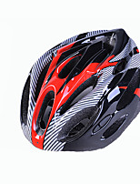 Non-integral / Imitation One-piece Riding Helmet / bike Split Helmet