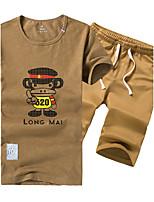 Для мужчин На каждый день Спорт На выход Активный Простое Уличный стиль Большие размеры Activewear Set Однотонный С принтом Леопард