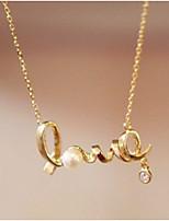 Жен. Ожерелья с подвесками Ожерелья-цепочки Стразы Искусственный жемчуг Любовь Искусственный жемчуг Стразы СплавБазовый дизайн Уникальный