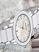 Women's Fashion Watch Quartz Alloy Band Silver Gold Gold/White Silvery/White