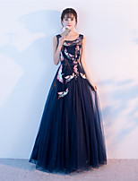 Formal Evening Dress - Lace-up A-line Jewel Floor-length Tulle with Appliques