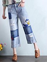 Feminino Simples Cintura Média Inelástico Jeans Calças,Harém Cor Única,rasgado
